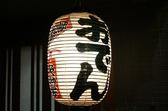 串駒本店の雰囲気2