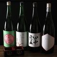 自慢のワイン・日本酒・焼酎…料理に合わせてお楽しみください!