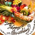 誕生日月の方に先着5組様限定でバースデープレートをプレゼント☆人気特典のためご予約はお早めに♪