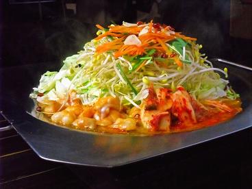 アジア食堂 末広店のおすすめ料理1
