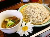 手打ちそば 松風庵 室蘭のおすすめ料理3