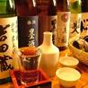 酒菜処 のさ庵のおすすめポイント1