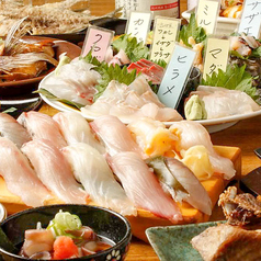 海鮮山 かいせんざんのおすすめ料理1