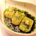 料理メニュー写真【大人気】揚げ豆腐の青海苔あんかけ