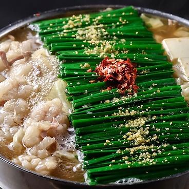 博多もつ鍋 おおやま 博多デイトスのおすすめ料理1