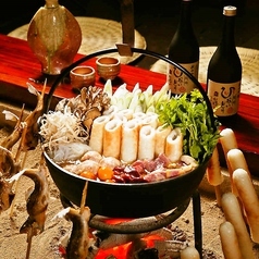 ひない小町 恵比寿店のおすすめ料理1