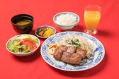ステーキランド 神戸館のおすすめ料理3