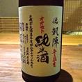 悦 凱陣 山廃純米 オオセト(香川) 700円より
