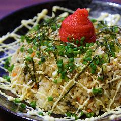 料理メニュー写真高菜と明太の博多チャーハン
