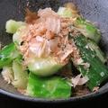 料理メニュー写真うまさの秘訣はタレにあり!塩だれ胡瓜