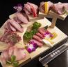 焼肉 牛右衛門 うしえもん 渋谷総本店のおすすめポイント1