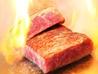 鉄板焼 三ヶ森のおすすめポイント1