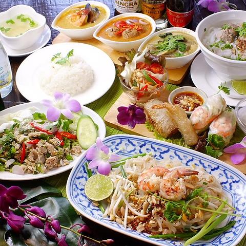 Deeアジアン食材キッチン