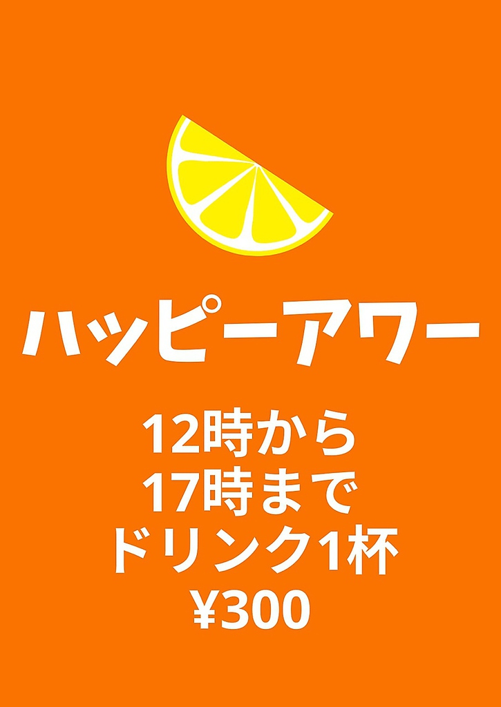 酒飲もkitchen Hinata~暖(ヒナタ)~|店舗イメージ3