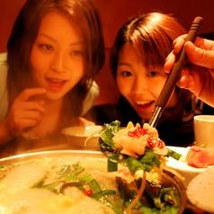博多もつ鍋酒場 天神倉庫の写真