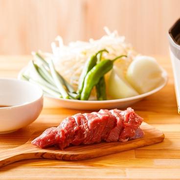 ひつじ研究所のおすすめ料理1