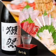 【旬のメニューが集結】季節の美味しいを贅沢にご堪能。