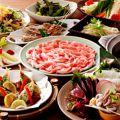天の川 西新宿店のおすすめ料理1