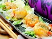 居酒屋 潤祭のおすすめ料理3