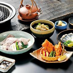 ふぐ料理 玄品 川崎の特集写真