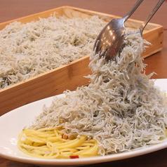 料理メニュー写真シラスたっぷりペペロンチーノ