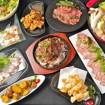 Dining Bar yukuri ダイニングバー ユクリのおすすめ料理1