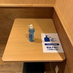 創作居酒屋 酔っぱ 鶴岡本店のおすすめポイント1