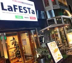 La FESTa 藤枝店の写真