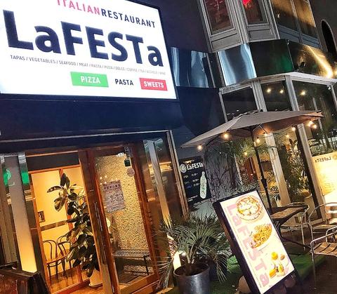 La FESTa藤枝店|店舗イメージ1
