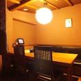 <各種宴会・神戸三宮 居酒屋 個室>少人数ならコチラ♪プライベートな飲み会にぴったり☆