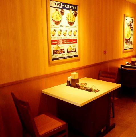 【NEW OPEN】立川駅北口すぐに新登場!!松屋フーズが新たに『天丼』業態をスタート♪「ヽ松(てんまつ)」のこだわりの天丼・天ぷらをお楽しみください!