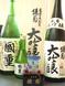 日本酒は豊富に揃えてます!
