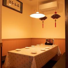 <半個室席★>6名~最大10名様でご利用頂ける半個室!周りを気にせずゆっくりお食事をお楽しみ下さいませ!
