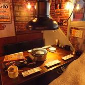 赤から 会津若松ニトリ店の雰囲気3