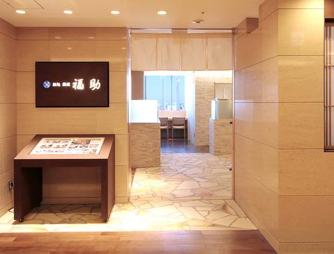 鮨処 銀座 福助 池袋東武店の写真