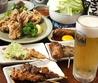 炭火焼鳥 とりじ Tori-jiのおすすめポイント1