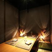 竹取の庭 遊庵 aune熊本店の雰囲気3