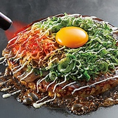お好み焼本舗 仙台泉ヶ丘店のおすすめ料理3