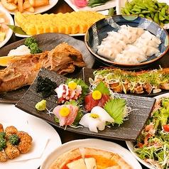 旬彩食房 雅のおすすめ料理1