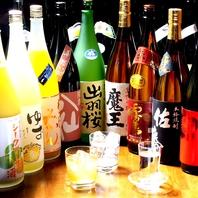 【組数限定クーポン】×【単品飲み放題】2h⇒999円♪♪
