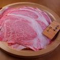 広島牛ロースは厳選した逸品。