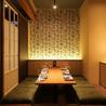 藁焼き 日本酒処 龍馬 高松のおすすめポイント2