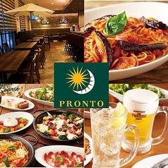 プロント PRONTO 松山大街道店の写真