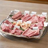 たけしょく亭 沢ノ町店のおすすめ料理2