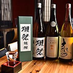海鮮居酒屋 浜蔵 はまぞう 横川の特集写真