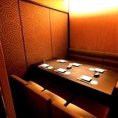 4~最大6名様までご利用頂ける宴会個室!少人数様での飲み会・宴会・プライベート・接待などあらゆるシーンでご利用頂けます♪周りを気にせずお食事をお楽しみ下さいませ。お得な宴会コースや飲み放題メニューもご用意しております。