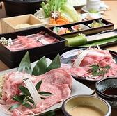 銀花櫻のおすすめ料理3