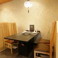 テーブル席は4名様までご案内可能です。会食や記念日でのお食事、ハレの日のお祝い事など少人数のご予約承ります。