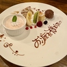 Comodo Dining 日翠 HINOのおすすめポイント2
