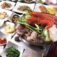 韓国料理 尹家の特集写真